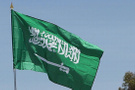 Suudi Arabistan'dan petrol rekoru