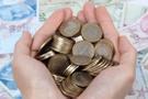 Evde bakım maaşları 2019 kaç para oldu ocak ödeme günü