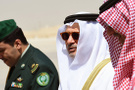 Birleşik Arap Emirlikleri darbe planlıyor!