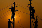 Sultangazi  elektrik kesintisi 27 Şubat Salı ne zaman gelecek?