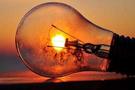 Esenler elektrik kesintisi 28 Şubat Çarşamba ne zaman gelecek?