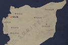 Suriye'den BM'ye kritik çağrı! Rusya'ya  karşı harekete geçin