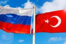 Rusya'dan flaş açıklama! Türkiye'den yardım istedik