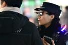 Çin polisi aranan kişileri
