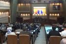 İBB Meclisi'nde cadde ismi tartışması!
