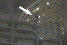 Şişli'de Kadir İnanır için inşaatın çatısına çıktı