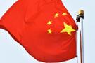 Çin'den ABD'ye uyarı: Sonuna kadar gider