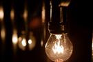 Elektrik kesintisi 4 Mart Elektrik kesintisi Sarıyer elektrikler ne zaman gelecek?
