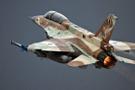 Suudi Arabistan'dan flaş hamle! Artık İsrail uçakları...