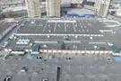 İstanbul'un göbeğindeki dev araziyi kim aldı? Carrefour'un yeriydi
