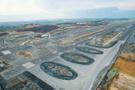 3. havalimanı personel alımı hava-kara bölümü başvuru sayfası
