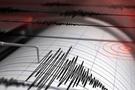 Son depremler yine sallandı 8 Mart Kandilli deprem raporu