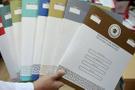 OHAL Komisyonu başvuru sonuçlarını açıkladı kaç kişi iade edildi
