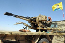 Pentagon'dan flaş talep: PKK ordusu için pay istediler