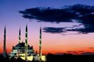 Ramazan Bayramı ne zaman Arefe günü yarım gün mü tatil?