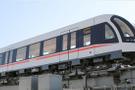 Ankara metrosu ne zaman açıklanacak son açıklama