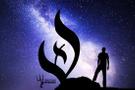 Deizm nedir Deizm İslam'ı ve Allah'ı ret mi ediyor