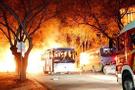 Merasim Sokak saldırısı davasında flaş gelişme! 29 kişi katledilmişti