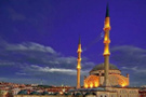 Ramazan'da akşam ezanından önce yanlışlıkla oruç açılırsa ne olur-Diyanet cevabı