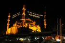 Ramazan'ın son günü ne zaman-Ramazan'ın bitiş tarihi