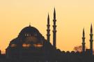 İftar duası Hz. Muhammed Ramazan özel duası Türkçe anlamı