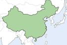 Çin'den 200 milyar dolarlık yalanlama