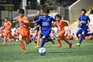 İBB Futbol Akademi, Porto ile Bayrampaşa'da karşılaşıyor