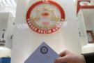 Sandık görevlisi ücreti 2018 İlçe Seçim Kurulları Üyeleri ne kadar alacak?