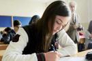 Bursluluk sınav sonuçları açıklanma tarihi-güncel bursluluk sınav sonuç sayfası