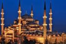 Bayram kaç gün sürüyor Ramazan Bayramı 3 gün mü 2018