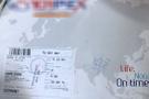 Almanya'dan skandal uygulama mektubu Türkiye'ye iade ettiler