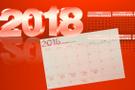 Bayram ayın kaçında Kurban Bayramı tarihi 2018 Diyanet