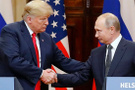 Trump'tan 'U' dönüşü: Kabul ediyorum