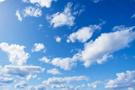 İsrail ve komşu bir ülke İran'ın bulutlarını çaldı