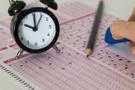 LGS tercih sonuçları açıklanıyor MEB e okul lise giriş sonuçları