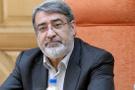 İran'dan AB'ye şok tehdit: Eğer 24 saat gözümü kapatsam...