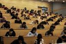 Üniversite taban ve tavan puanları 2018 hangi üniversite kaç puan?