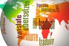 Çeviribilim taban ve taban puanı 2018 4 yıllık üniversite sıralaması