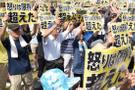 Japonya'nın Okinawa Adası'nda ABD gerilimi