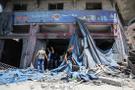 İsrail füzeleri 25 ailenin geçim kaynağını yok etti