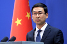 Çin'den ABD'ye: Baskı ve şantaj girişimi hiçbir işe yaramayacak