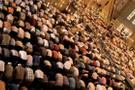 2 rekatlık bayram namazı kılınışı okunacak duaları