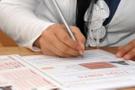 KPSS ÖSYM AİS girişi ÖABT sonuçları açıklama tarihi