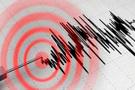 Son deprem ABD açıklarında oldu 6.3'le sallandı