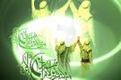 Gadiri Hum bayramını kimler kutlar ibadetleri ve Nubde duası