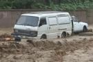 Meteoroloji'den Rize'ye sağanak uyarısı