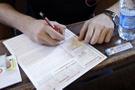 KPSS sonuçları açıklanıyor ÖABT alan sınavı sonuç sorgulama
