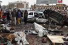 Afganistan'da büyük katliam! Onlarca ölü var
