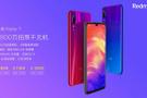 Xiaomi Redmi Note 7 resmi olarak tanıtıldı! İşte fiyatı ve özellikleri...