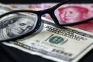 Çin'in parası küresel para birimi olacak İngiltere Merkez Bankası Başkanı açıkladı